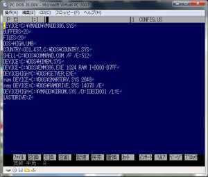 Pc_dos_j50v6usconfig