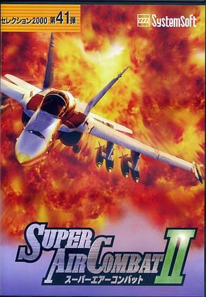 Super_air_combat2