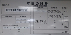 2014092411060000s