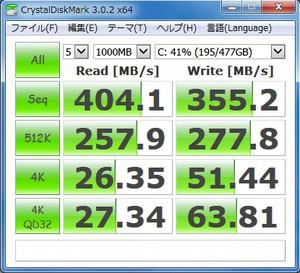 Corei52500kssd512gp8h67v