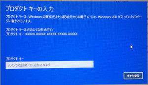 Win10up09