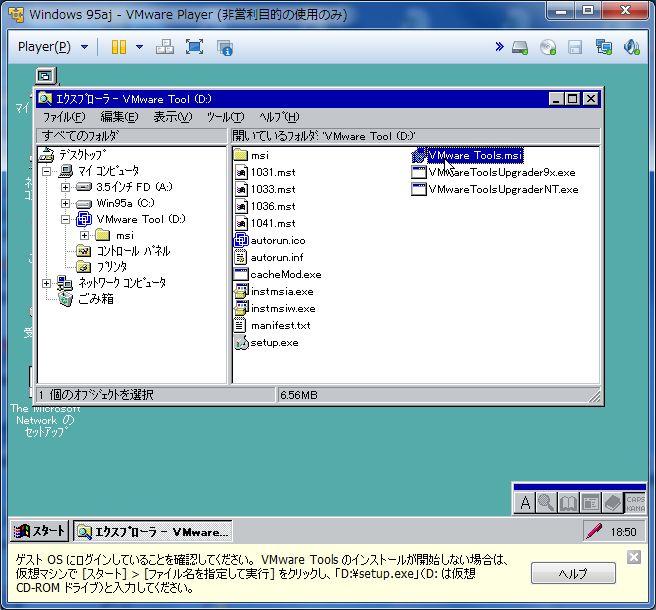 Driver Pci System Peripheral Windows 98 Vmware Fusion Support