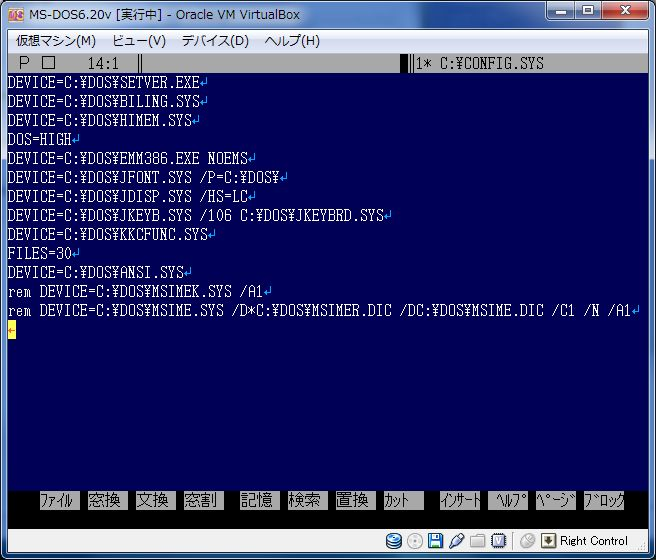 暇つぶし日記: MS-DOS